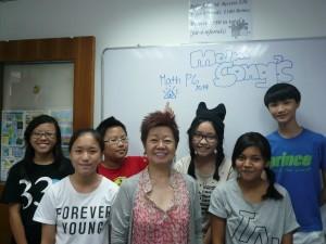 primary math tuition centre