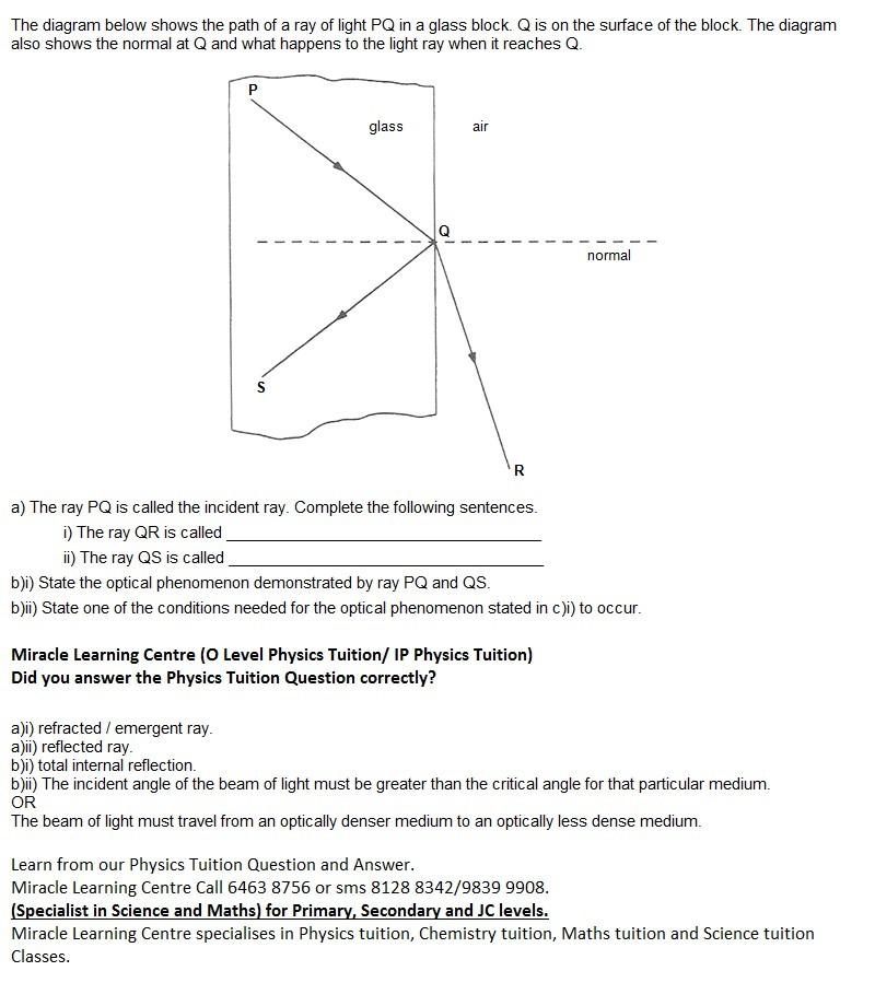 physics_tuition_q